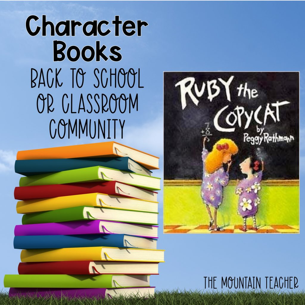 Ruby the Copycat Character Books Back to School or Classroom Community 1010